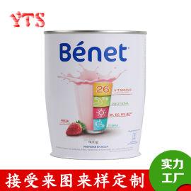 异形奶粉铁罐包装定制马口铁食品罐杯形奶粉罐