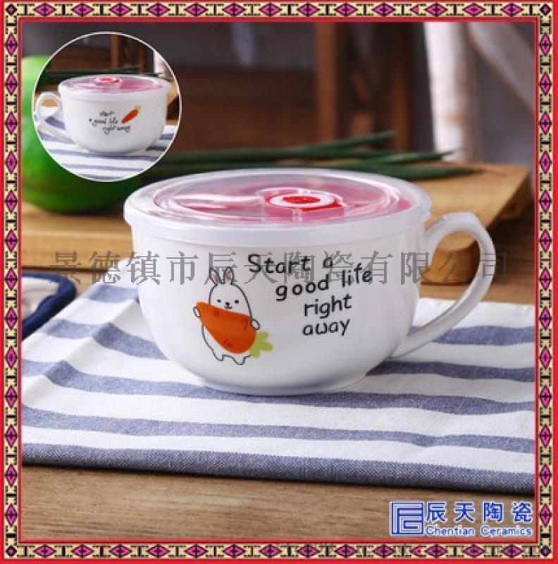 陶瓷保鲜碗定做 带盖泡面碗外贸出口