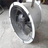 上海畜牧噴塑風機網罩 噴塑金屬網罩 養豬場風機護網