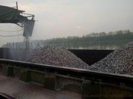 供应江苏冶金溶剂-白云石 139 6522 1170