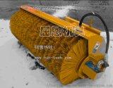HCN品牌小型滑移斜角清掃器