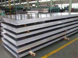 供应2A12铝板 2a12铝板