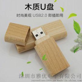 竹质木质旋转U盘  礼品广告U盘 可雕刻LOGO