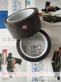 黑色铁氟龙硅胶胶带 屏蔽胶带 钠化胶带