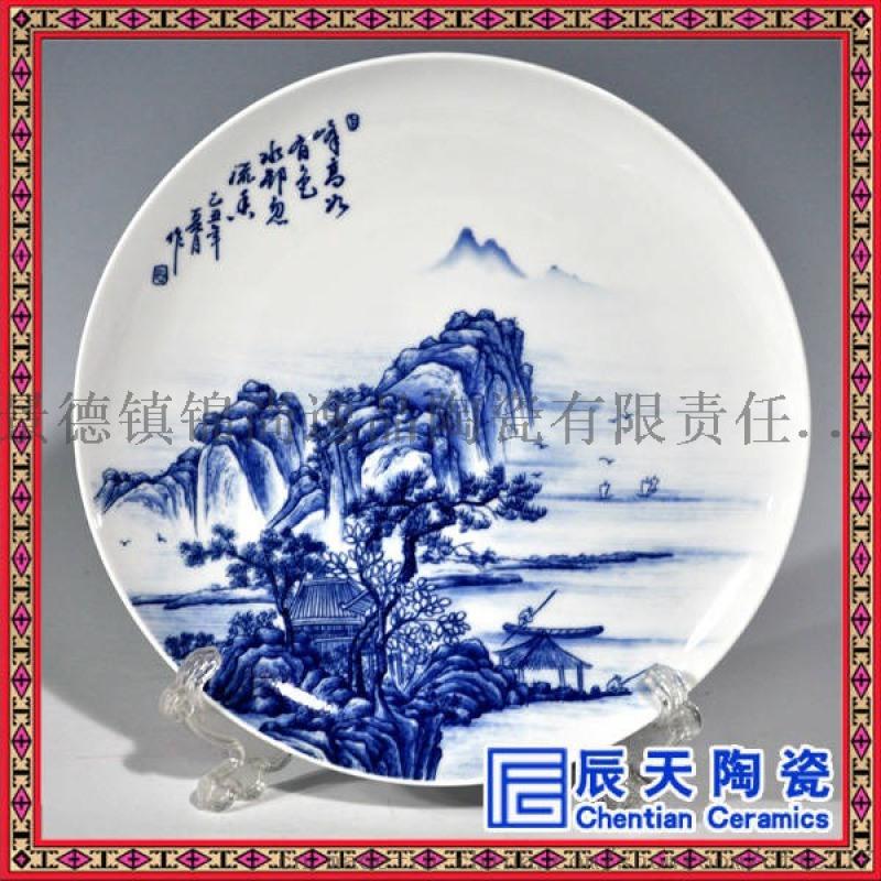 景德镇陶瓷人像画像装饰盘挂盘办公室书桌饰品纪念盘来图定制