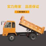 礦用工程四不像運輸車 農用柴油自卸四驅運輸四不像車