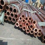 现货紫铜管 T2紫铜管 制冷铜管 非标铜管