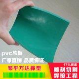 软pvc卷材 pvc绿色软板电镀槽衬里 塑料软板