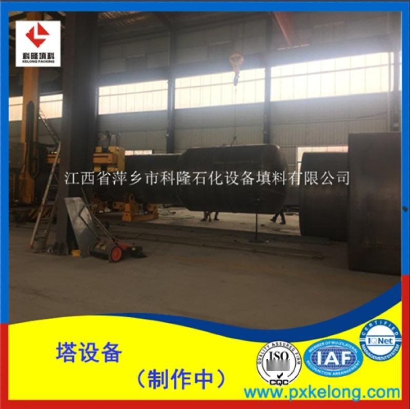 車間正在生產洗滌塔設備萍鄉科隆專業生產各類塔器設備