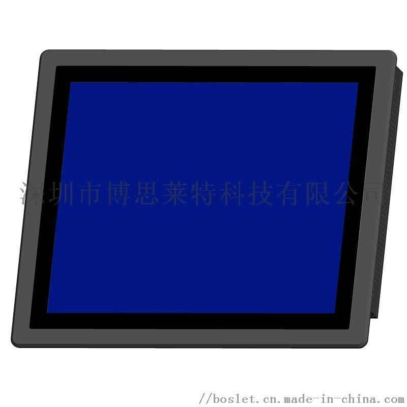 17寸嵌入式电容触摸平板电脑