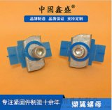 廠家供應:塑翼螺母16光伏配件太陽能中壓塊邊壓塊