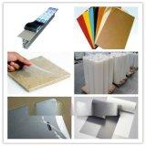 铝型材保护膜厂家