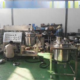 不锈钢膏霜100L真空均质乳化机