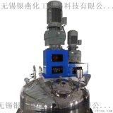 无锡银燕生产制造釜用双轴分散搅拌机