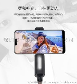苹果手机自拍杆带补光迷你 多功能蓝牙拍照神器