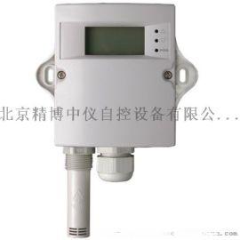 溫溼度變送器