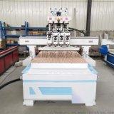 河北生态板四工序开料机 实木门雕刻机