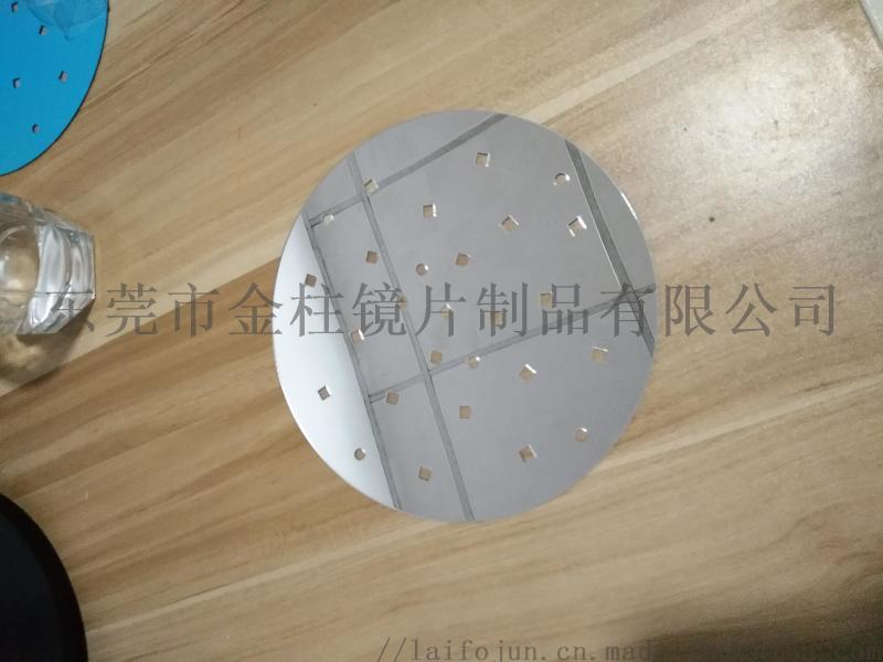 亚克力路灯灯具反光板  亚克力亚克力镜反光片