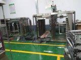 辽阳市紫外线消毒模块设备案例