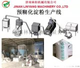 预糊化淀粉设备-林阳机械