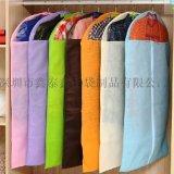 生产布料多功能防尘罩