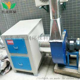 烤漆房环保净化箱 工业异味粉尘处理设备