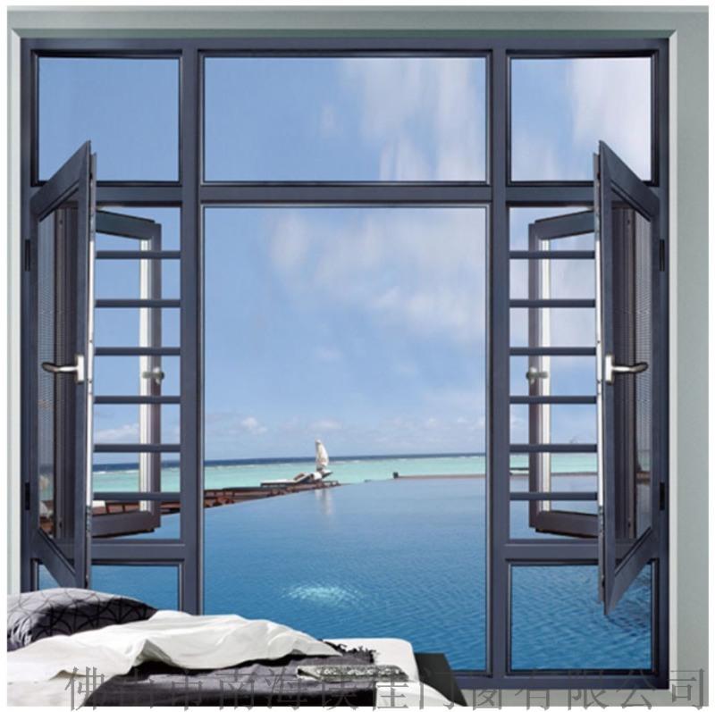 佛山108系列隔音隔熱斷橋鋁窗紗一體窗