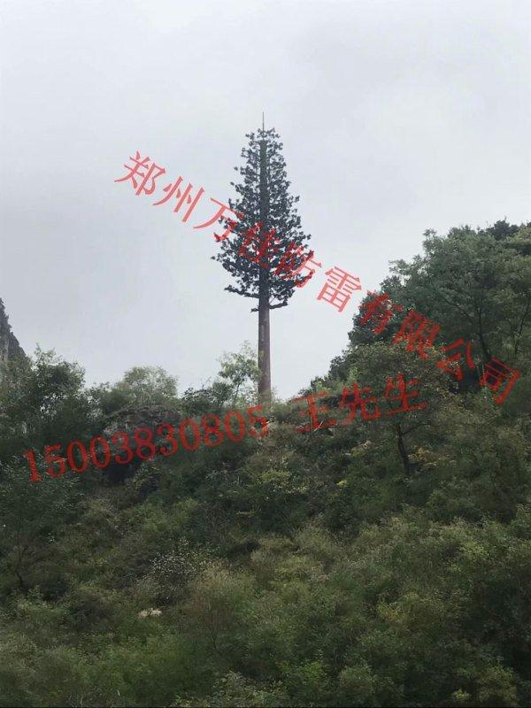 20米仿真松树信号通讯塔,景区仿真松树通讯基站