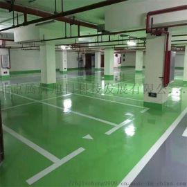 车位线交通设施智能道闸环氧薄涂环氧防滑地坪