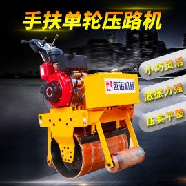 小型手扶压路机 汽油柴油路面压实机 单双轮压路机