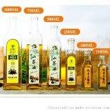 玻璃山茶油瓶500ml透明白色玻璃油瓶