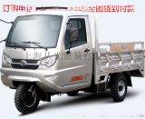 福田五星250ZH-Q13(JA)正三轮摩托车