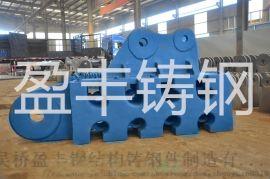 ZG340-550H 铸钢节点