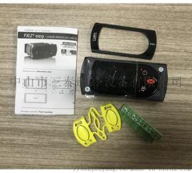意大利卡乐/CAREL easy系列三输出冷冻除霜温度控制器PJEZC0H000