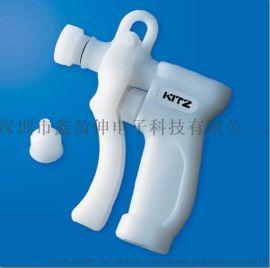 KITZ纯水枪WGN-1, 鑫盈伸电子中国总代理