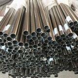中山不鏽鋼壓扁管,不鏽鋼切割管