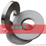 镍带4J29 4j29可伐合金带 好焊接4J29带材