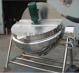 夹层锅 电加热鸡肉煮锅 带搅拌麻油鸡炒锅