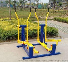 户外健身器材路径厂家 价格 图片