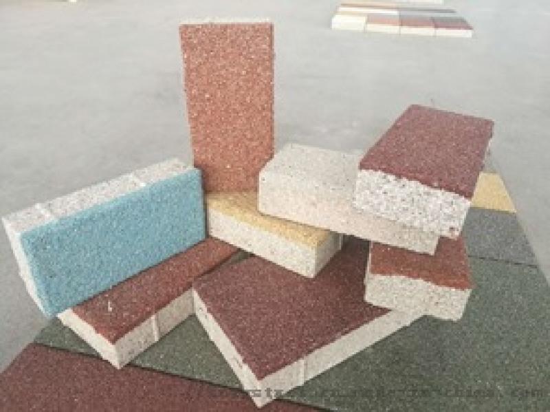 市政透水磚的規格常用陶瓷透水磚的厚度