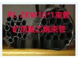PE-ZKW8*4束管,煤矿用聚乙烯束管,束管滤尘器