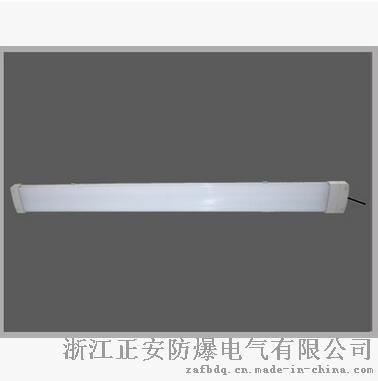 LED防爆ZAD93免維護熒光燈