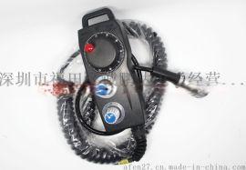 数控电子手轮 台湾远瞻电子手轮 EHDW-BE4S-IM-C16 手动脉波电子手轮