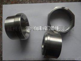 20#碳钢304不锈钢承插入对焊接式内螺纹高压活接头