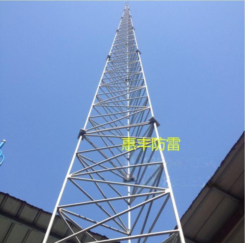 避雷針 塔式避雷針 多種建築物防雷避雷針