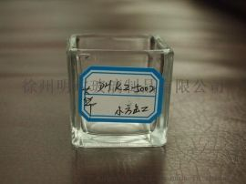 厂家生产定做 蜡烛罐 蜡烛杯 玻璃烛台