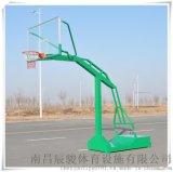 移动式篮球架<凹箱>
