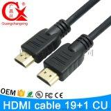 HDMI高清线 电脑接电视高清连接线  2.0版支持4K*2K