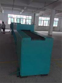 金力泰厂家冶金零件连续式烧结炉 网带式工业电炉