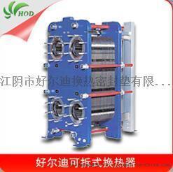 萨莫威孚板式换热器,板式换热器